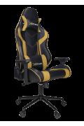 XPrime Air Oyuncu Koltuğu Hardal Sarısı